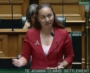 "List MP Marama Davis: ""It is the onus of the Crown to prove that trust."""